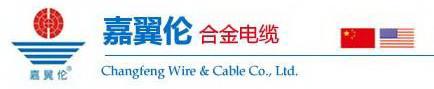 北京电线电缆