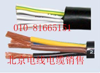 KVVR控制软电缆