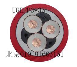 UGF矿用橡套电缆