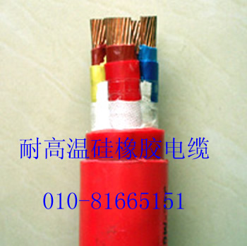 YGG电缆