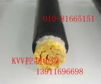 KVV-30-1.5控制电缆