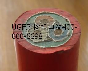UGF盾构机橡套电缆