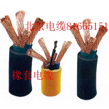 MY-0.38/0.66KV矿用橡套电缆