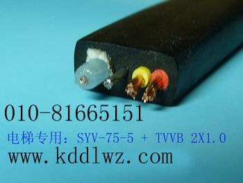 TVVB电梯电缆