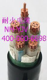 NHYJV耐火电缆