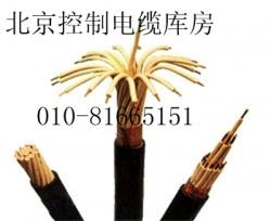 KVV控制电缆