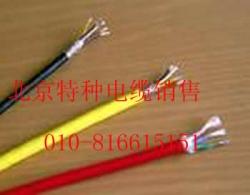 硅橡胶控制电缆