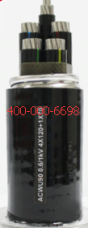 ACWU90铝合金电缆
