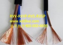 天津RVV护套线