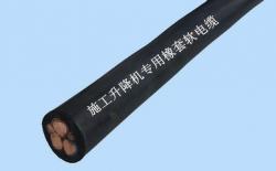 YCT升降机电缆