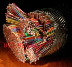 MHYV煤矿用通信电缆