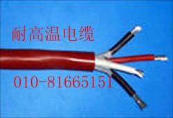 耐热硅橡胶电缆