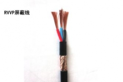 RVVP屏蔽软电缆