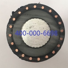 15KV高压电力电缆