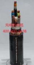 深圳充电桩电缆