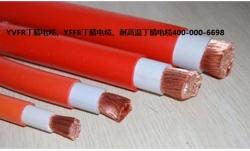 上海YVFR丁腈电缆