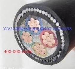 上海YJY32钢丝铠装电缆